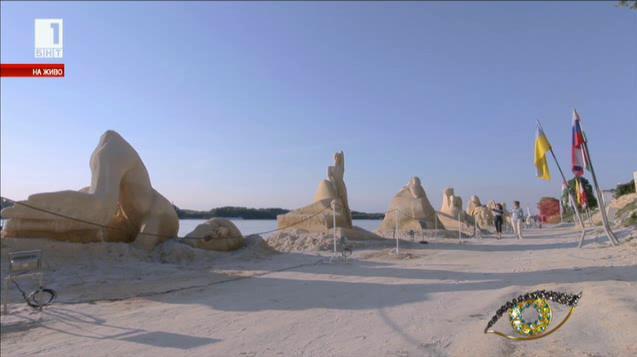 Фестивал на пясъчните фигури в Русе