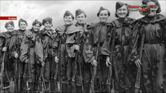Най-опасните женски войски в света