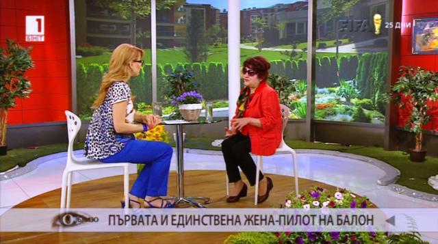 Отблизо Орлина Аспарухова