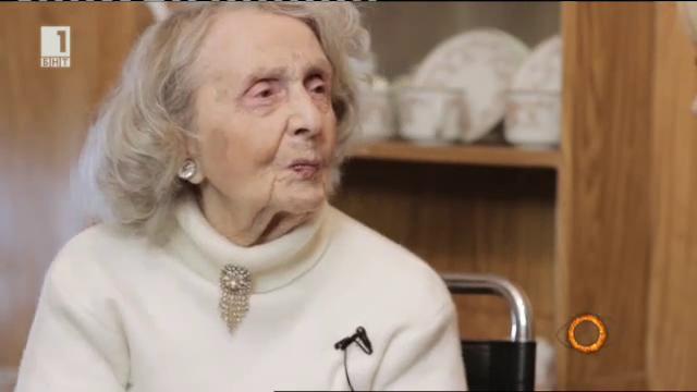 Столетниците на България: баба Ханя