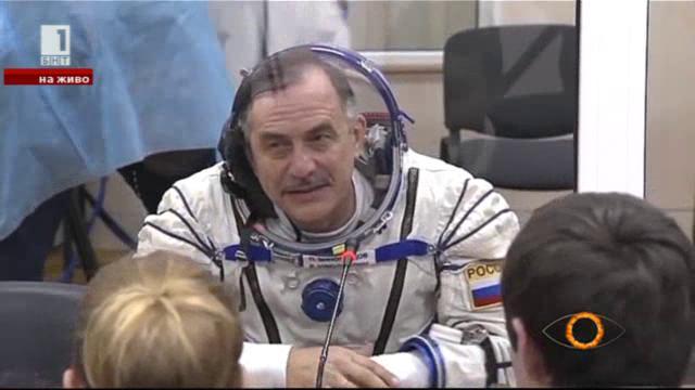 Павел Виноградов: Космосът променя усещането ти към света