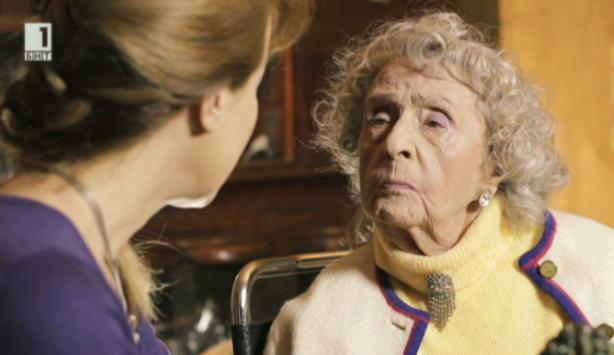 На гости на 102-годишната Ханя Герджикова