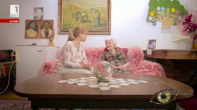 Среща със 102-годишната баба Мария от Русе