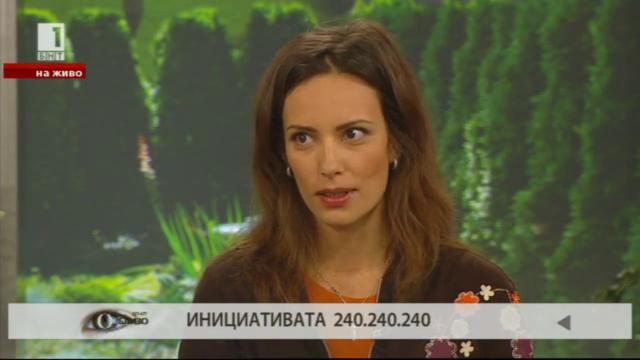 Мария Кавлакова и инициативата 240 въпроса към 240 депутата
