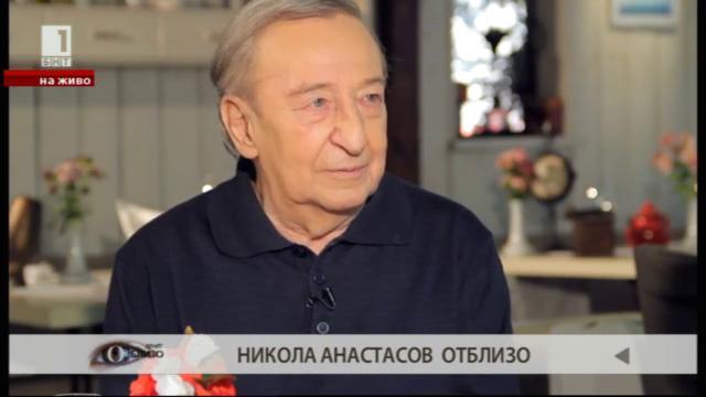 Необикновената история на Никола Анастасов