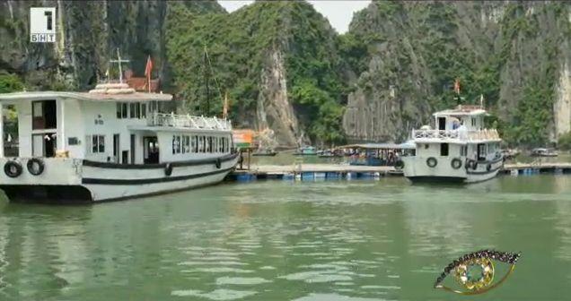 Светът Отблизо: Виетнам