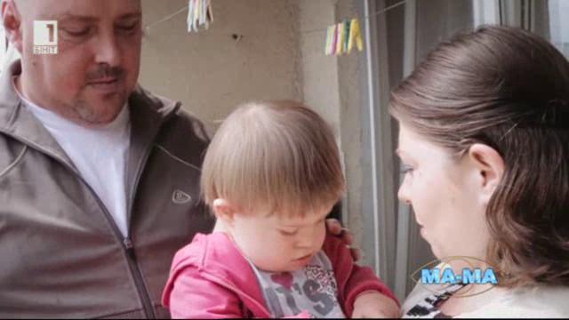 """В рубриката """"МА-МА"""": Историята на Надя и малката Мария"""