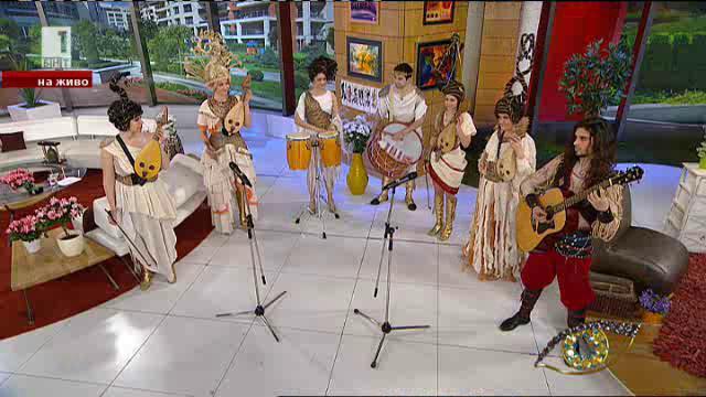 Група Етнотикс