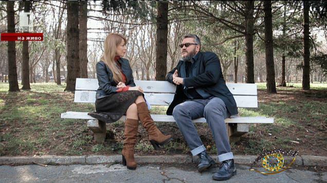 Интервю в парка с Мартин Карбовски