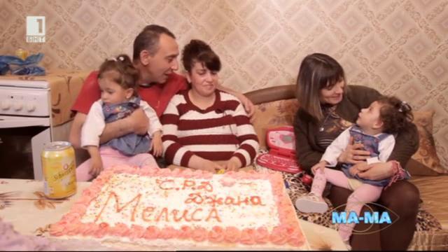 Близначките Мелиса и Джаанам празнуват рожден ден
