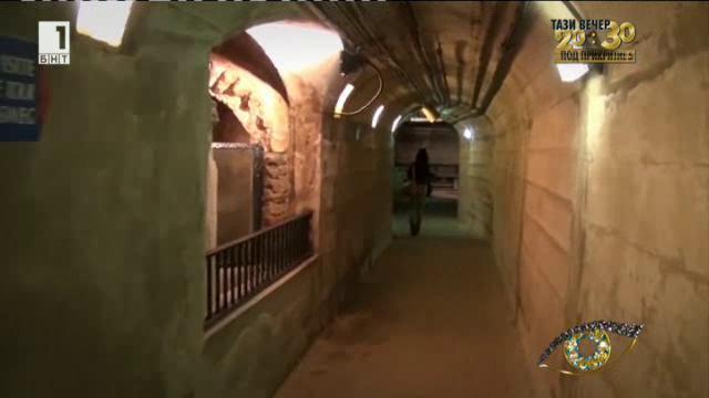 Изумителни музеи под земята