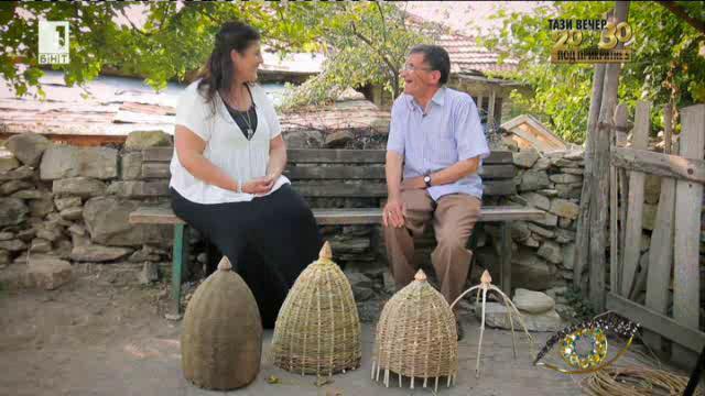 Последният майстор на плетени кошери в кърджалийско
