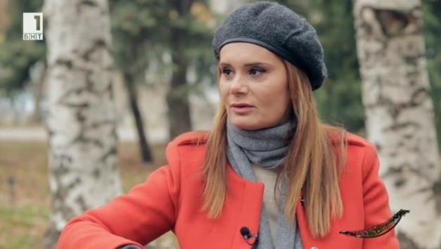 Интервю в парка: Добрина Чешмеджиева