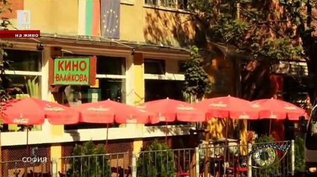 5 минути София: Оцелелите киносалони