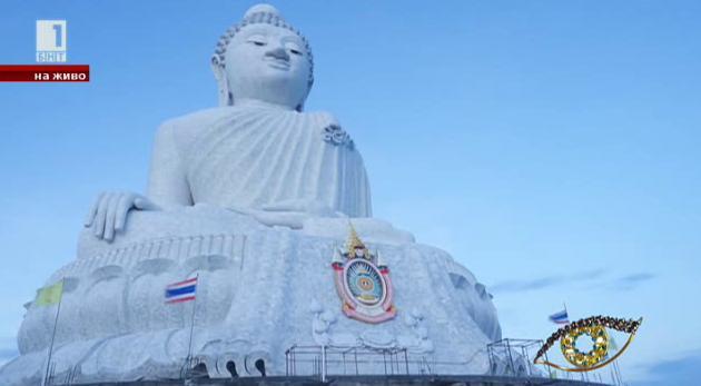 Най-усмихнатата страна в света - Тайланд