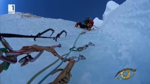 Отблизо алпинистът Виктор Варошкин