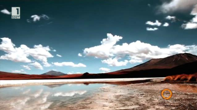 Най-голямото естественото огледало в света