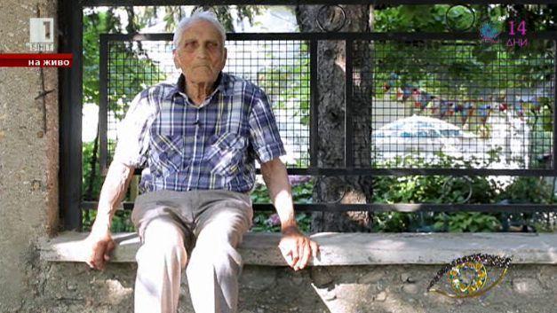 Столетниците на България: дядо Михаил