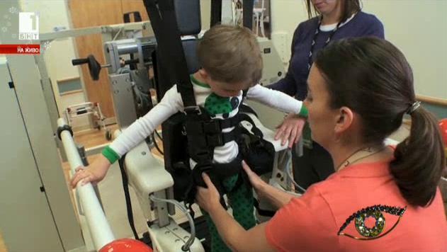 Вокална формация събира пари за робот в помощ на деца с увреждания