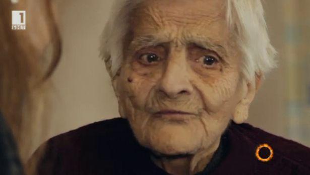 Столетниците на България: Баба Неда