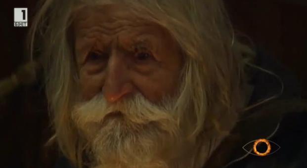 За добрините, лишенията и странностите на дядо Добре
