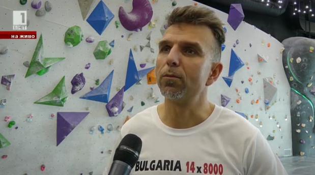 Следващата цел на Боян Петров е Анапурна