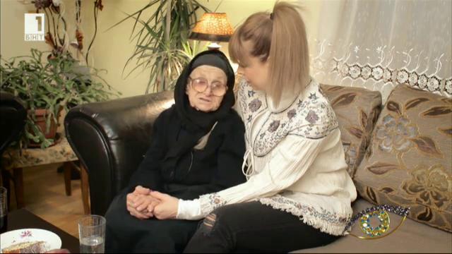 Столетниците на България: баба Тана от Беласица