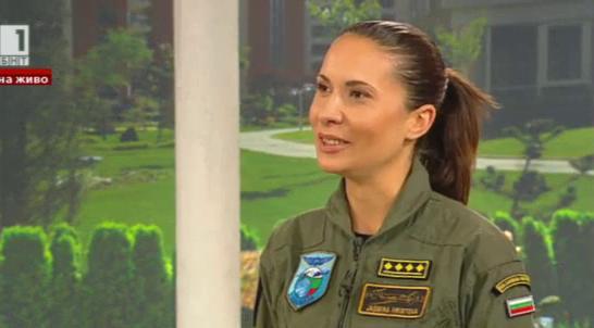 Жена в пилотската кабина