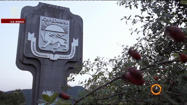 Кърджали – градът на толерантността