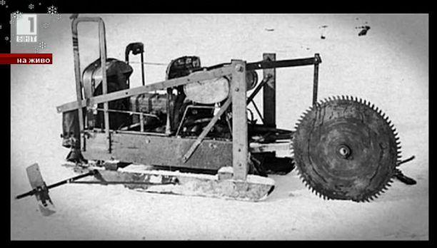 Революционни изобретения, създадени от жени