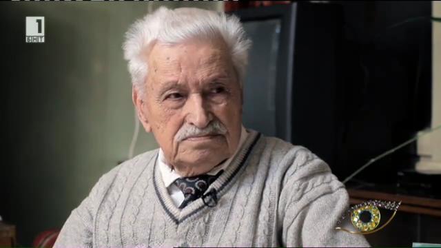 В Столетниците: Александър Николов