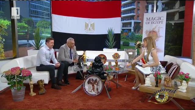Светът отблизо: Магията на Египет