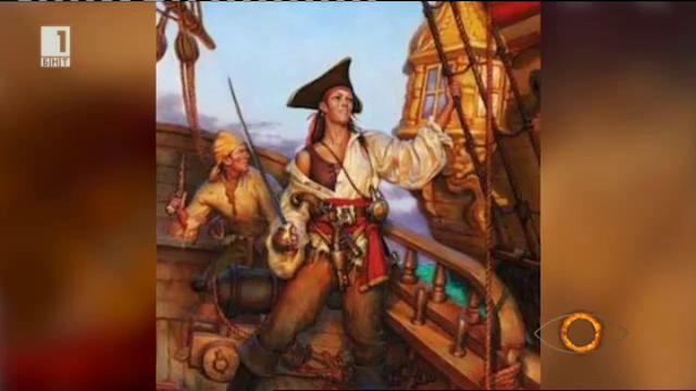Най-страшните жени пирати