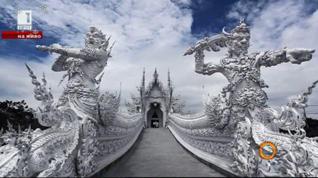 Отблизо Ват Ронг Кхун