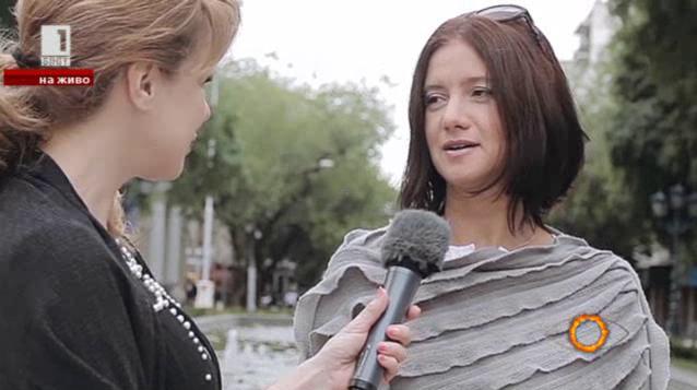 Мая – една българка в Аржентина