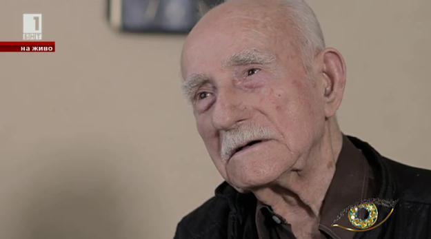 Столетниците на България: дядо Слави от Стара Загора