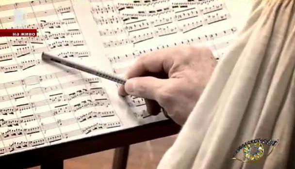 Защо нотите са кръстени на св. Йоан Кръстител?