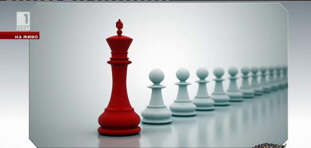 Как да превърнем потисника във вдъхновяващ лидер?