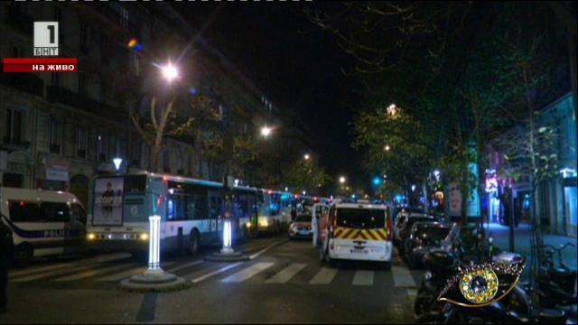 Трагедията във Франция