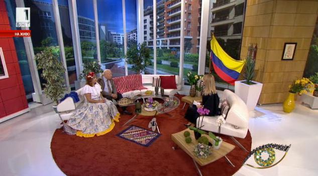 Светът отблизо: Колумбия