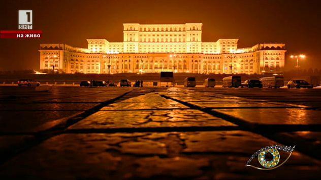 Румъния - какво не знаем за северната ни съседка?