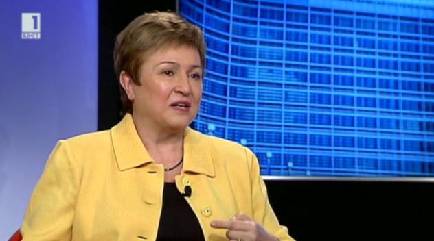 Еврокомисар Кристалина Георгиева в Денят отблизо с Мира