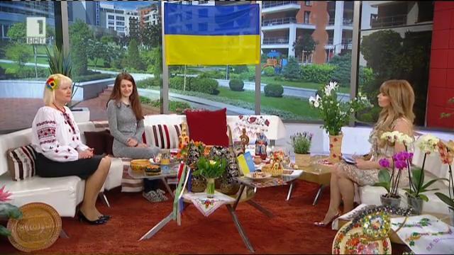 """""""Светът Отблизо"""": Украйна"""