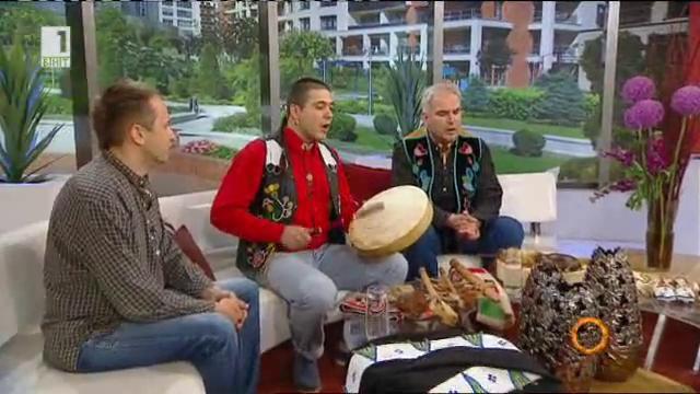 Българи с дух на индианци