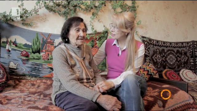 Столетниците на България: баба Ече