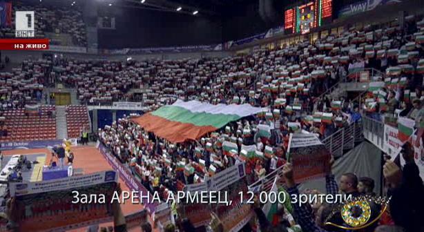 България е войлейбол в дните на Евроволей