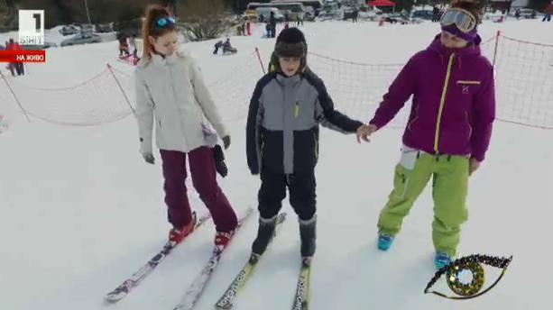 ParaKids стартира тестови уикенди с тренировки по ски за деца с увреждания