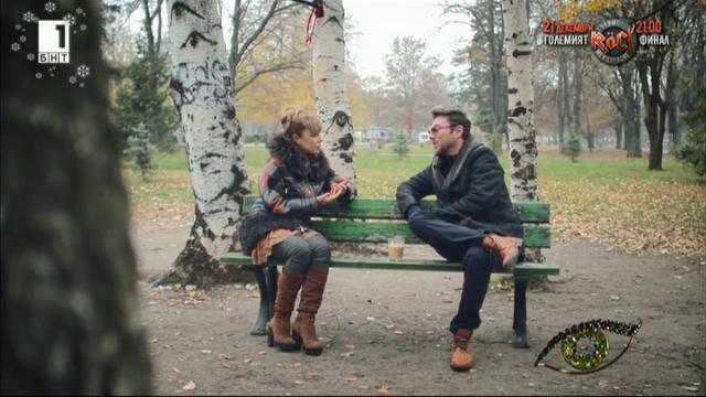 """Миро в едно """"Интервю в парка"""""""