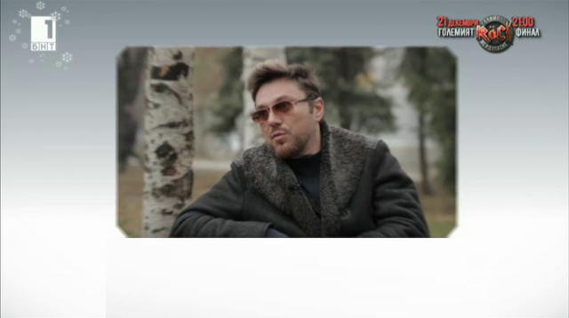 """Интервю в парка"" с певеца Миро"