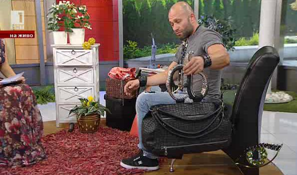Отблизо: Митакът, който шие чанти